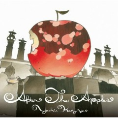 After The Apples