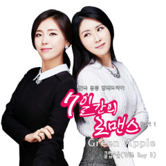 Romance For 7 Days OST Part.1 - Club Soul