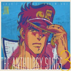 JoJo's Bizarre Adventure - The anthology songs 3