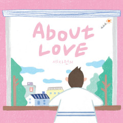 About Love (Mini Album)