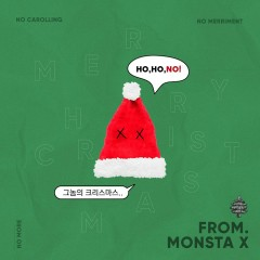 Lonely Christmas (Single) - MONSTA X