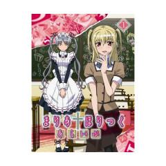 Maria Holic Alive BD 1 Bonus Special CD - Ryouchou-sensei no Kayou Hit Channel ~Dai-ichi no Yoru~