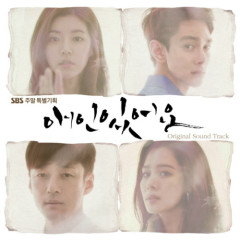 I Have A Lover OST Part.2 - Ryu
