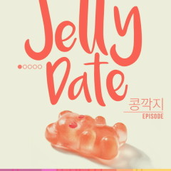 Jelly Date - Pods Episode (Single) - Joa Band