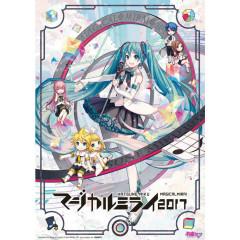 HATSUNE MIKU 10th ANNIVERSARY SONGS -Miracle Mirai-