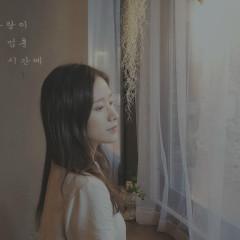 When Love Stop (Single) - Moon.0