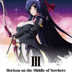 Kyoukaisen-Jou no Horizon Special CD 3