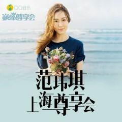 范玮琪上海尊享会 / Phạm Vỹ Kỳ - Thượng Hải Concert