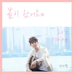 It's Spring (Single) - Jang Han Byul