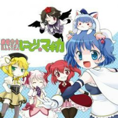 Mahou Shoujo Nitori★Magica - salvation by faith records