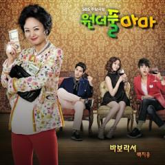 Wonderful Mama OST Part.3 - Baek Ji Woong
