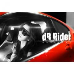 dB Rider