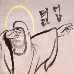 Jaeyaui Gosu (Single) - 5T