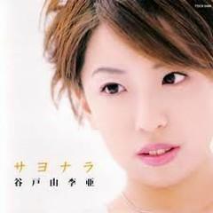 sayonara yuria yato