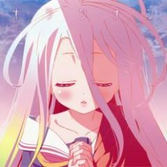 Oracion - Kayano Ai