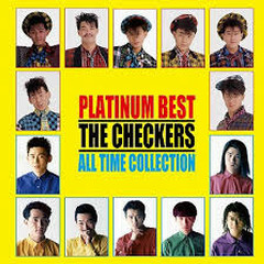 PLATINUM BEST THE CHECKERS ALL TIME COLLECTION CD2 - THE CHECKERS