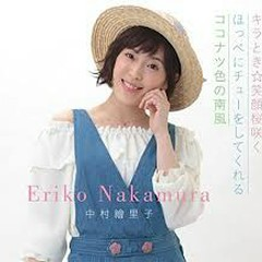 Kiratoki☆Egao Sakurasaku - Eriko Nakamura