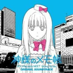 Kamisama no Memochou Original Soundtrack CD2