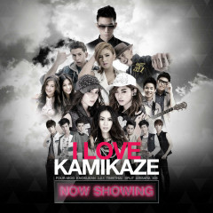 I Love Kamikaze Now Showing - Various Artists