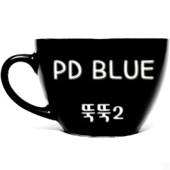 Tuk Tuk 2 (Single) - PD Blue