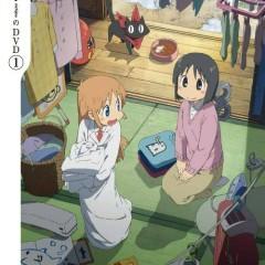 Nichijou DVD BD 1 Special Edition Bonus CD