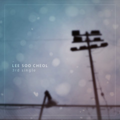 No Hotpack Take My Hand (Single) - Lee Soo Cheol