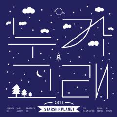 Starship Planet 2016 - Starship Planet