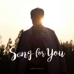 Song For You (Mini Album)