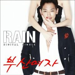 Busan Girl