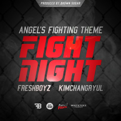 FIGHT NIGHT (Single)
