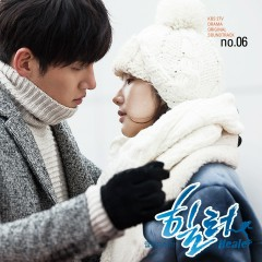 Healer OST Part.6 - Ji Chang Wook