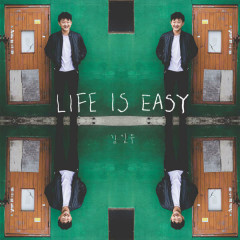Life Is Easy (Single) - Kim Il Du