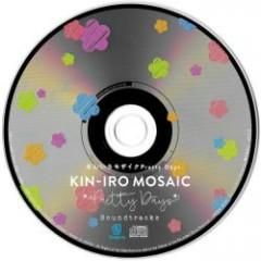 Kiniro Mosaic : Pretty Days Soundtracks