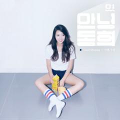 Hello - Donghee