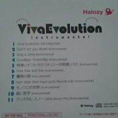 Viva Evolution Instrumental