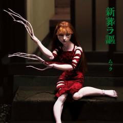 Shin Homura Uta CD2 - MUCC