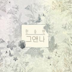 She Is Me (Single) - Han Seung Yeon