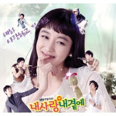 My Love by My Side OST Part.1 - Tae Ha