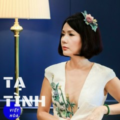 Tạ Tình - Việt Hòa