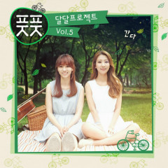 Projects By Heart Vol.5 - Go - Fresh Girl
