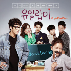 You Will Love Me OST Part.2