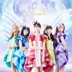 JUMP MAN - Team Syachihoko