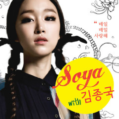 Maeilmaeil Saranghae (Loving Everyday) ft Kim Jong Kook - Kim Jong Kook,Soya