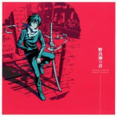 TVanimation NORAGAMI Original Soundtrack Noragami no Oto