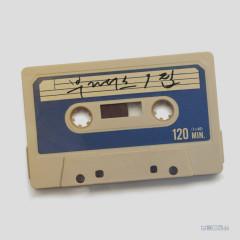 Burothers Vol.1 (Mini Album)