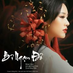 Bỉ Ngạn Đỏ (OST Tam Sinh Tâm Thế)