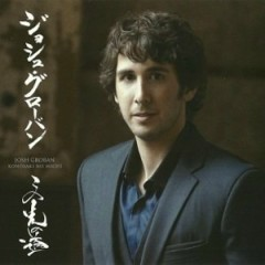Konosaki No Michi (Japanese CDS) - Josh Groban