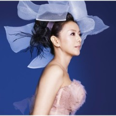 Yakushimaru Hiroko Selection Cover Album Toki no Tobira - Yakushimaru Hiroko