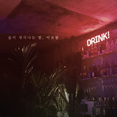 Night Of Drunk (Single) - Lee Boram