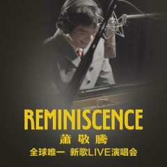 Reminiscence 全球唯一新歌Live演唱会 / Reminiscence Concert